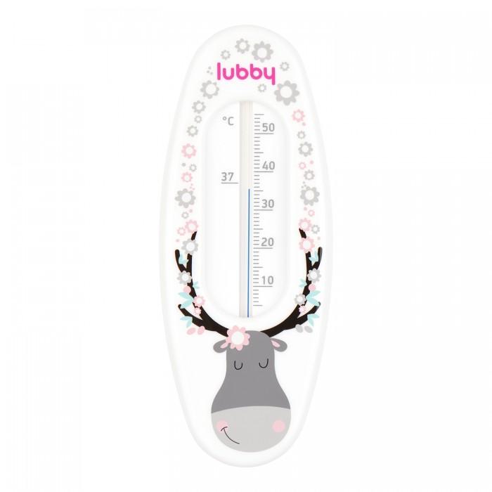 Термометр для воды Lubby Малыши и Малышки