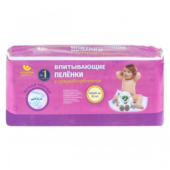 Пелигрин Впитывающие детские пеленки 60 х 60 см, с суперабсорбентом 30 шт.Впитывающие детские пеленки 60 х 60 см, с суперабсорбентом 30 шт.Впитывающие пеленки с суперабсорбентом  Сухая попка, несомненно, понравится всем нашим покупателям,  ведь  в изделия добавлен суперабсорбент, превращающий жидкость в гель и позволяющий поверхности пеленки оставаться абсолютно сухой, а значит, малышу будет комфортно находиться на ней.  В пачке: 30 пелёнок, покупка будет выгодна для семейного бюджета, ведь такой упаковки хватит надолго.  У этих пелёнок универсальный размер, а это значит, они могут пригодиться в любой ситуации: во время пеленания малыша, на приёме у доктора, дома и в гостях.<br>