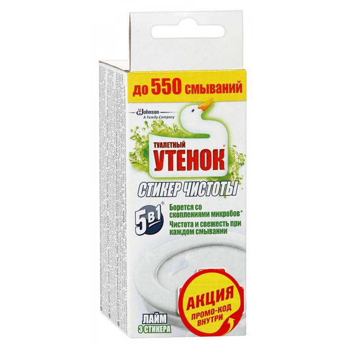 Туалетный Утенок Стикер чистоты Лайм гигиена и белизна 3 шт.