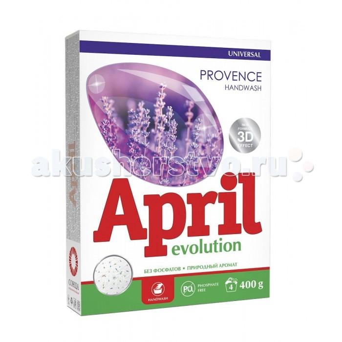 April Evolution Стиральный порошок универсальный Provenсe Ручная стирка 0.4 кг