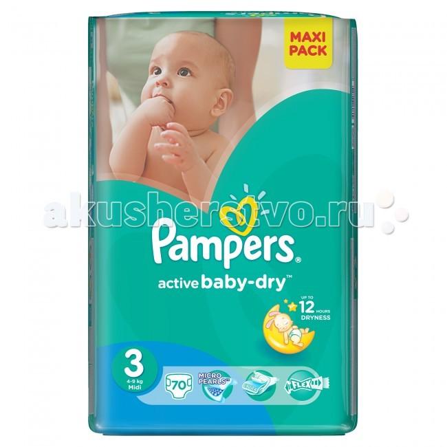 Pampers Подгузники Active Baby Midi р.3 (4-9 кг) 70 шт.