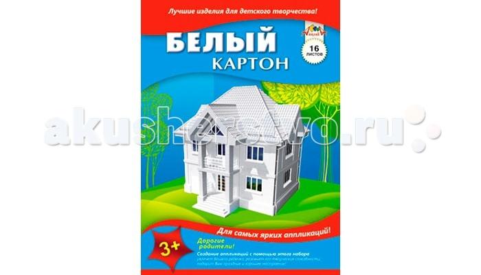 Апплика Картон белый Дом А4 16 листов
