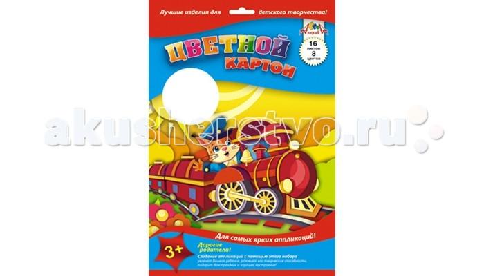 Апплика Цветной картон Кот-машинист 16 листов 8 цветов