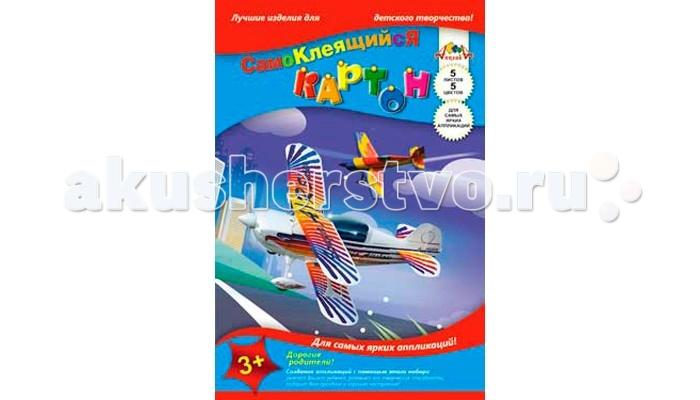Апплика Цветной самоклеящийся картон Самолет 5 цветов 5 листовЦветной самоклеящийся картон Самолет 5 цветов 5 листовАпплика Цветной самоклеящийся картон Самолет 5 цветов 5 листов формата А4 идеально подходит для детского творчества.   Картон часто используют как основу для поделок.<br>