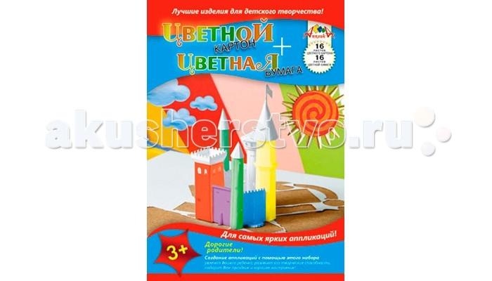 Апплика Цветной картон с цветной бумагой Замок по 16 листовЦветной картон с цветной бумагой Замок по 16 листовАпплика Цветной картон с цветной бумагой Замок по 16 листов формата А4 идеально подходит для детского творчества.   Картон часто используют как основу для поделок.<br>