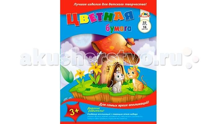 Апплика Цветная бумага Котята у грибка 32 листа 16 цветов