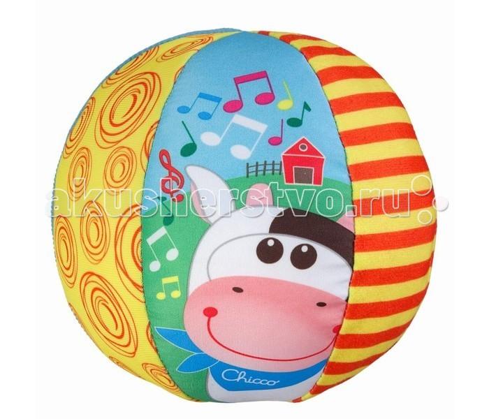 Мягкая игрушка Chicco Музыкальный мячик