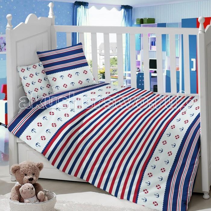 Комплект в кроватку Dream Time Детский (3 предмета)