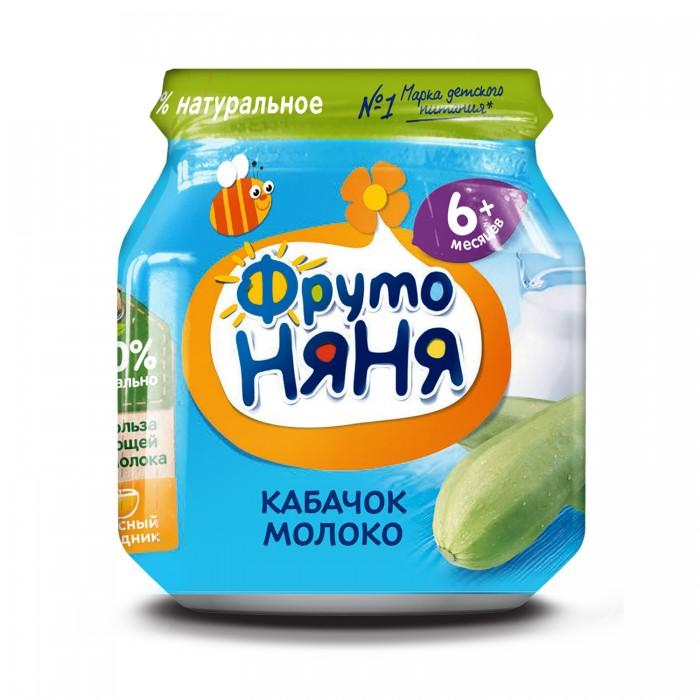 ФрутоНяня Пюре Кабачок с молоком с 6 мес. 100 г