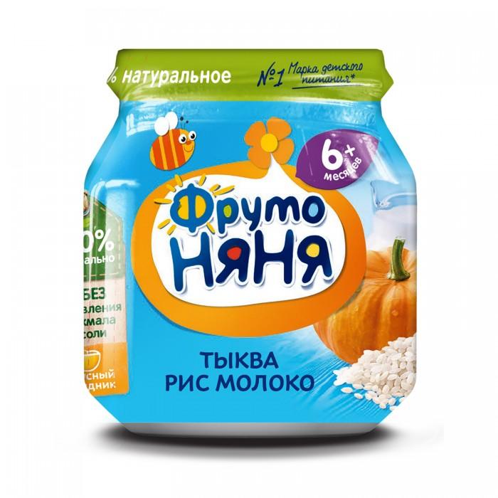 ФрутоНяня Пюре Тыква с рисом и молоком с 6 мес. 100 г