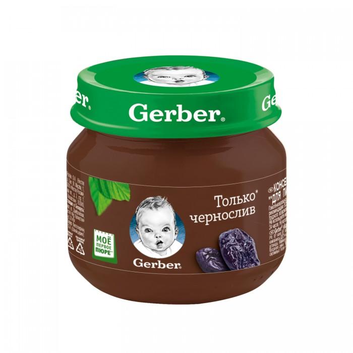 Gerber ���� ��������� � 4 ���., 80 �