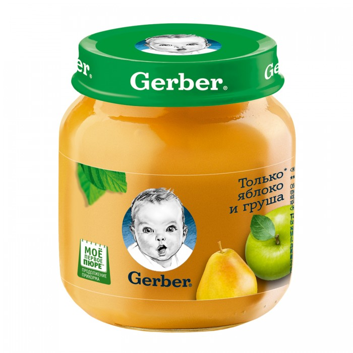 Gerber ���� ������ � ����� � 5 ���., 130 �