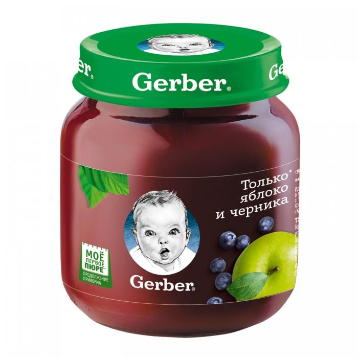 Gerber Пюре Яблоко и черника с 5 мес., 130 г
