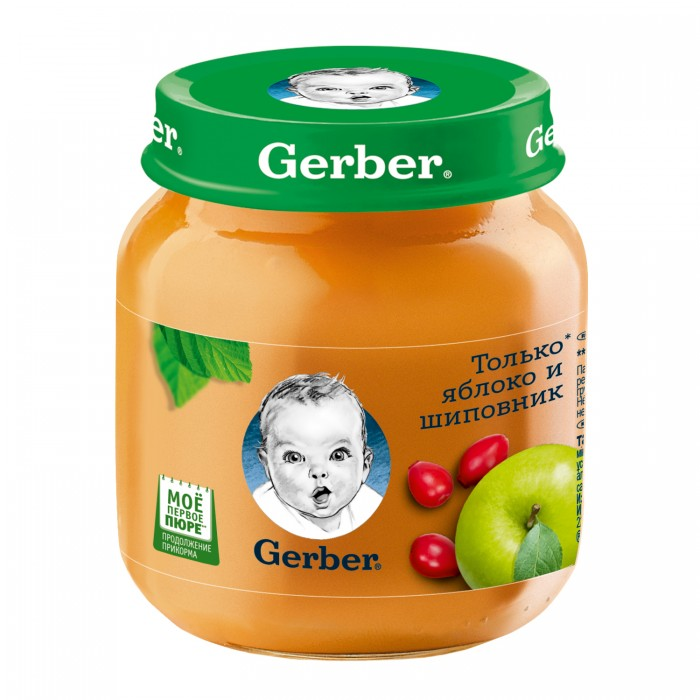 Gerber ���� ������ � ���������� � 5 ���., 130 �