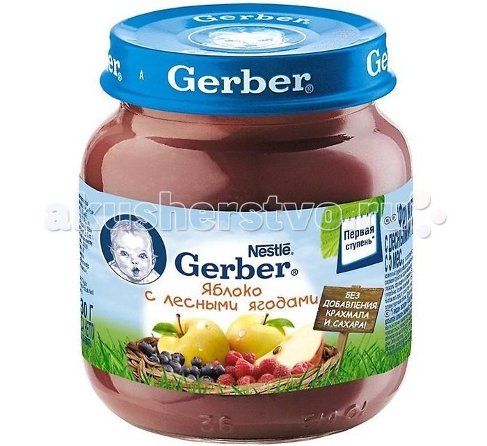 Gerber Пюре Банан и лесные ягоды с 6 мес., 130 г