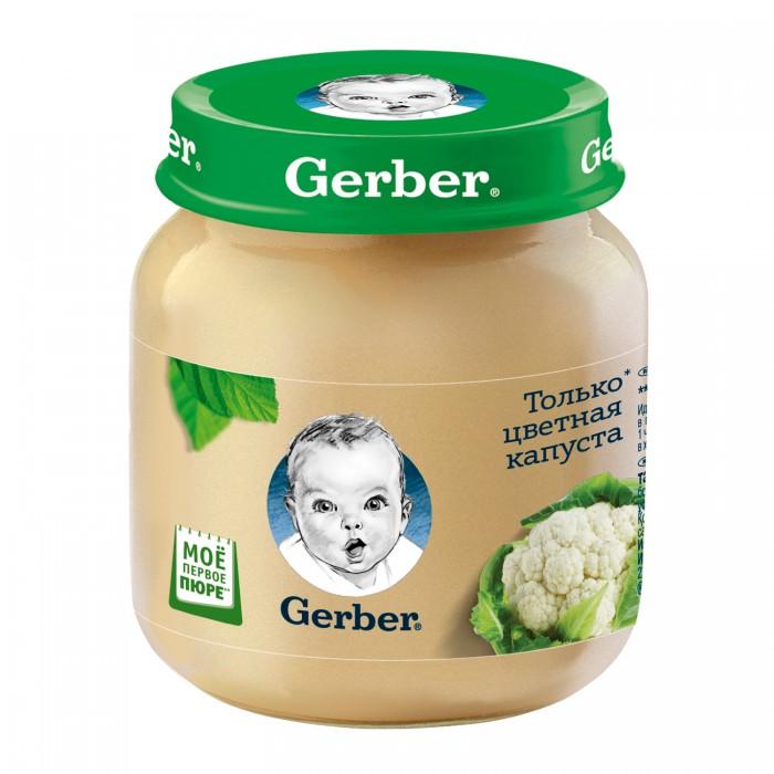 Gerber ���� ������� ������� � 4 ���., 130 �