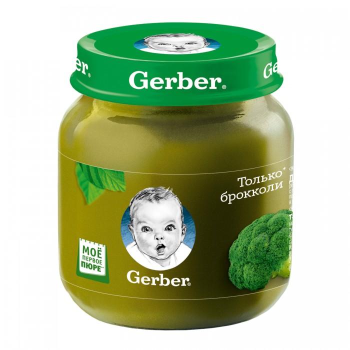 Gerber Пюре Броколли с 5 мес., 130 гПюре Броколли с 5 мес., 130 гGerber Пюре Броколли 5 мес., 130 г  Овощное пюре вводится в рацион ребенка постепенно, начиная с 1/2 чайной ложки, увеличивая за 5-7 дней до 60-100 г в день.   Овощное пюре рекомендуется в качестве первого прикорма, поскольку овощи богаты углеводами (крахмалом, сахарами), минеральными веществами, пектином и другими пищевыми ингредиентами. Первым дают пюре из овощей, содержащих относительно мало клетчатки (из моркови, картофеля, тыквы).   Пюре Gerber из брокколи прекрасно подходит для детей в качестве первого прикорма. Брокколи – это один из подвидов цветной капусты. Она содержит, необходимые для малыша витамины (А, С, В1, РР), минеральные компоненты (железо, кальций, фосфор, магний, йод) и растительные белки. Кроме этого, капуста брокколи является гипоаллергенной и хорошо переваривается детским неокрепшим желудком.  Овощное пюре Gerber Брокколи рекомендуется детям с 5 месяцев. Благотворно воздействует на работу детского желудка и кишечника. Срок введения прикорма рекомендован в соответствии с методическими указаниями Минздрава РФ.  Состав: брокколи (80%), вода (используется при приготовлении) Без добавления консервантов, красителей и искусственных добавок Без добавления сахара, соли, крахмала  Пищевая ценность на 100 г: Углеводы - 1,6 г Белки - 1,8 г Жиры - < 0,1 г Калорийность - 24 ккал  Срок хранения: 2 года Хранить при температуре от 0 до 25°С После вскрытия банку хранить в холодильнике не более суток.  Идеальной пищей для грудного ребенка является молоко матери. Всемирная организация здравоохранения рекомендует исключительно грудное вскармливание в первые шесть месяцев и последующее введение прикорма при продолжении грудного вскармливания. Компания Нестле поддерживает данную рекомендацию. Для принятия решения о сроках и способе введения данного продукта  в рацион ребенка необходима консультация специалиста.  Возрастные ограничения указаны на упаковке товаров в соответствии с законодательством РФ.<b