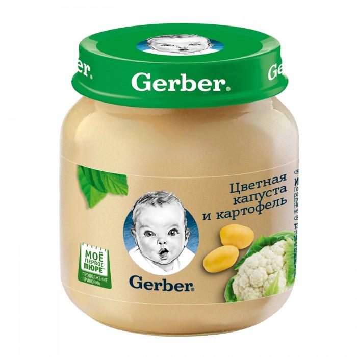 Gerber Пюре Цветная капуста и картофель с 5 мес., 130 гПюре Цветная капуста и картофель с 5 мес., 130 гGerber Пюре Цветная капуста и картофель 5 мес., 130 г  Пюре Gerber из цветной капусты и картофеля прекрасно подходит для детей в качестве первого прикорма. Овощное пюре вводится в рацион ребенка постепенно, начиная с 1/2 чайной ложки, увеличивая за 5-7 дней до 60-100 г в день.   Именно овощи богаты углеводами (крахмалом, сахарами), минеральными веществами, пектином и другими пищевыми ингредиентами. Первым дают пюре из овощей, содержащих относительно мало клетчатки, - из моркови, картофеля, тыквы.  Цветная капуста содержит нежную растительную клетчатку, богата минеральными солями, микроэлементами и целым рядом витаминов. В сочетании с картофельным пюре имеет высокую пищевую ценность и хорошие вкусовые качества. Это пюре благотворно воздействует на работу детского желудка и кишечника. Срок введения прикорма рекомендован в соответствии с методическими указаниями Минздрава РФ.  Состав: цветная капуста (50%), картофель (20%), вода (используется при приготовлении) Без добавления консервантов, красителей и искусственных добавок Без добавления сахара, соли, крахмала  Пищевая ценность на 100 г: Углеводы - 6,4 г Белки - 1,3 г Жиры - 0,2 г Калорийность - 33 ккал  Срок хранения: 2 года Хранить при температуре от 0 до 25°С После вскрытия банку хранить в холодильнике не более суток.  Идеальной пищей для грудного ребенка является молоко матери. Всемирная организация здравоохранения рекомендует исключительно грудное вскармливание в первые шесть месяцев и последующее введение прикорма при продолжении грудного вскармливания. Компания Нестле поддерживает данную рекомендацию. Для принятия решения о сроках и способе введения данного продукта в рацион ребенка необходима консультация специалиста. Возрастные ограничения указаны на упаковке товаров в соответствии с законодательством РФ.<br>