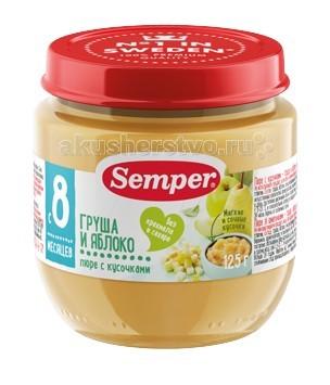 Semper ���� ������ � ����� � ��������� � 8 ���., 125 �