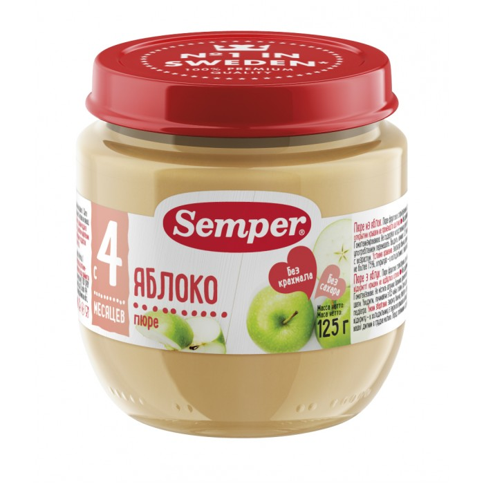 Semper Пюре Яблоко с 4 мес., 125 гПюре Яблоко с 4 мес., 125 гSemper Пюре Яблоко 4 мес., 125 г  Яблоко — кладовая витаминов и минералов, стимулирует выработку пищеварительных элементов и повышает аппетит.  Пюре изготовлено из зеленых сортов яблок, менее аллергенных, чем красные и желтые плоды, поэтому рекомендуется в качестве первого прикорма.  Пюре дополнительно обогащено витамином С, который помогает организму всасывать необходимое количество железа.  Состав:  яблочное пюре (100%) глюкозо-фруктозный сироп рисовый крахмал рисовая мука витамин С. Без добавления консервантов, красителей и искусственных добавок.<br>