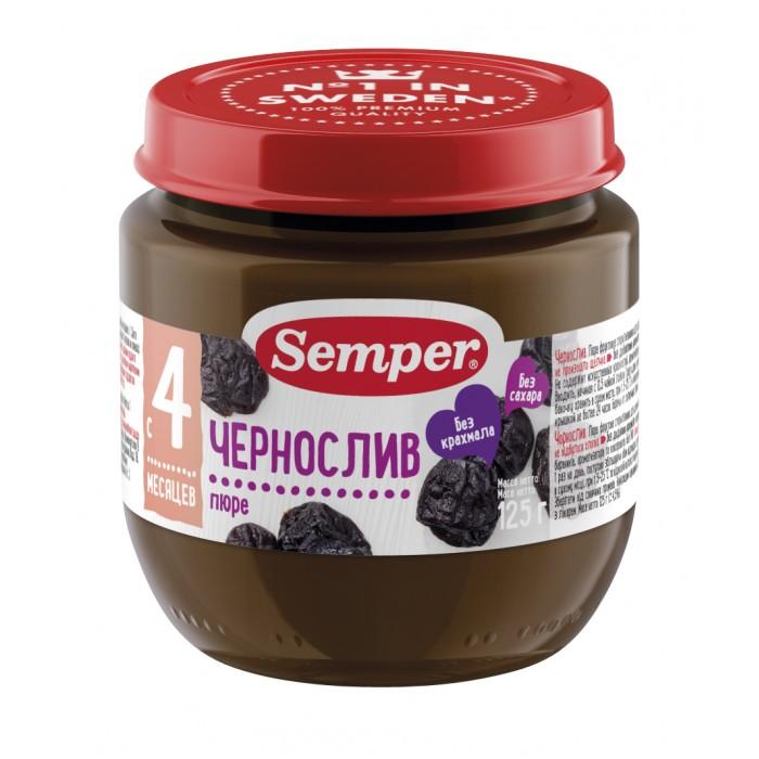 Semper ���� ��������� � 4 ���., 125 �