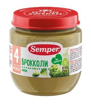 Semper ���� �������� � 4 ���., 125 �