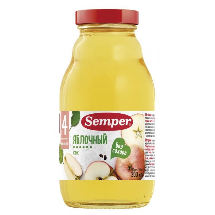 Соки и напитки Semper Акушерство. Ru 65.000