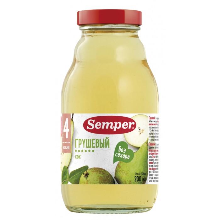 Соки и напитки Semper Акушерство. Ru 67.000