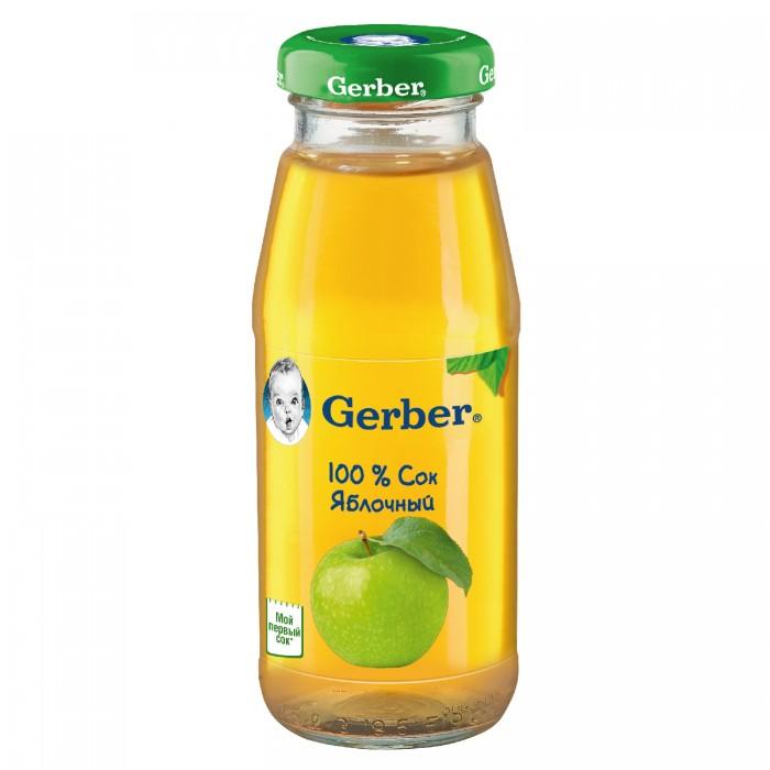 Соки и напитки Gerber Сок Яблочный с 3 мес., 175 мл