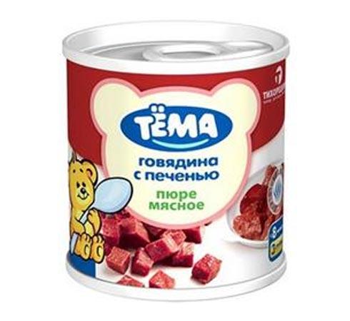 Пюре Тёма Акушерство. Ru 49.000