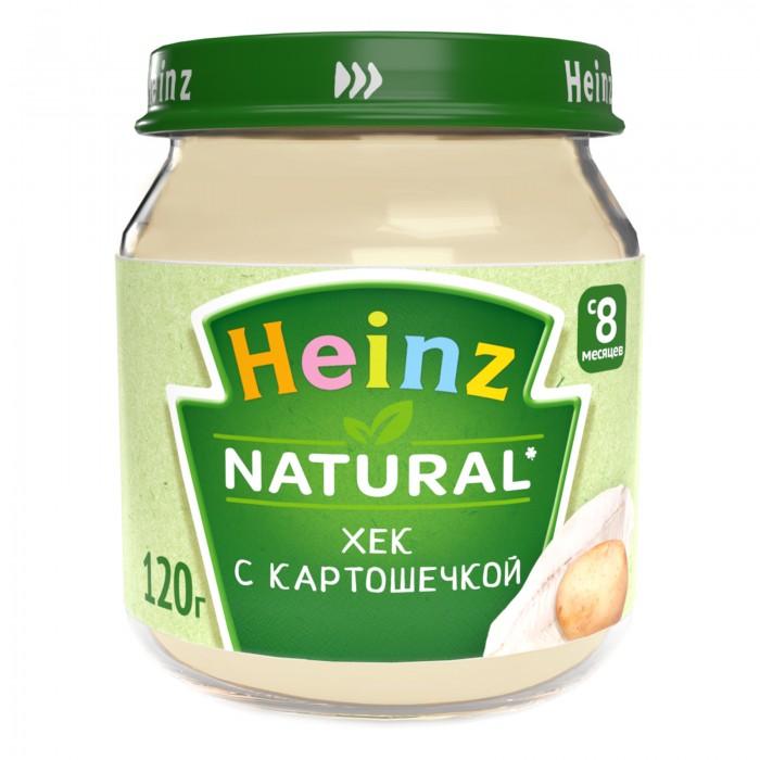 Heinz Пюре Хек с картошечкой с 8 мес., 120 гПюре Хек с картошечкой с 8 мес., 120 гHeinz Пюре Хек с картошечкой 8 мес., 120 г  Хек – нежирная океаническая рыба, полезная для детского организма, с большим количеством белка, который хорошо усваивается, и йода. Кроме того, в состав пюре входит картофель – важный ресурс витаминов группы В, РР, К, Е, фолиевой кислоты.  Состав: вода для приготовления, филе хека, картофель, кукурузная мука, рисовая мука, подсолнечное масло, лимонный сок.  Продукт рекомендован для детей старше 8 месяцев. Пюре вводится в рацион ребенка постепенно, начиная с 1/2 чайной ложки, увеличивая за 5-7 дней до 60-100 г в день.   Состав: филе хека картофель мука кукурузная мука рисовая масло подсолнечное лимонный сок соль вода. Без добавления консервантов, красителей и искусственных добавок. Не содержит соли, глютена.  Не содержит ГМО.<br>