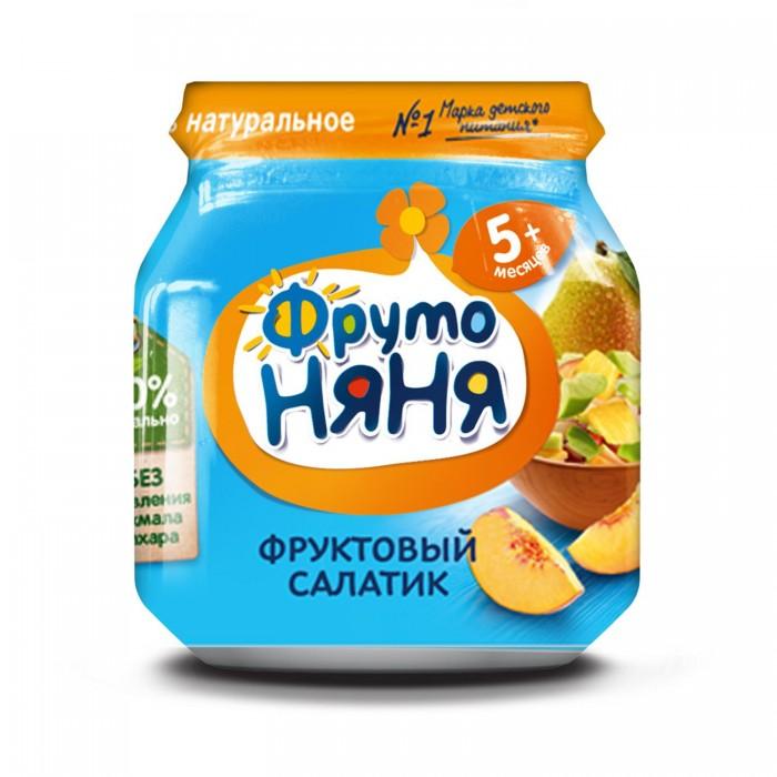 ФрутоНяня Пюре Фруктовый салатик 5 мес., 100 г