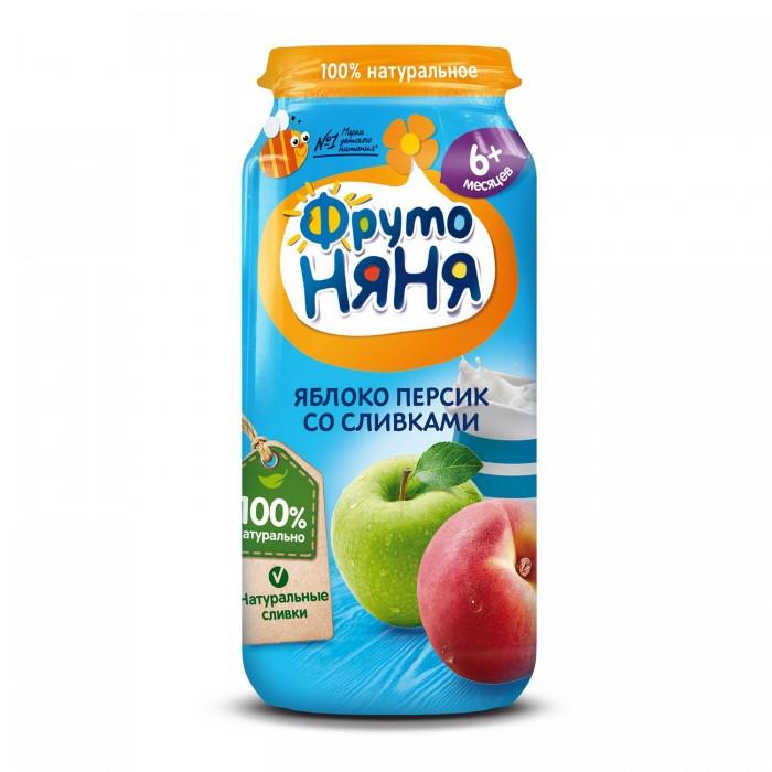 ФрутоНяня Пюре из яблок и персиков со сливками с 6 мес., 250 гПюре из яблок и персиков со сливками с 6 мес., 250 гФрутоНяня Пюре из яблок и персиков со сливками с 6 мес., 250 г   Сочетание фруктов и сливок придают пюре очень нежный вкус. Сливки богаты жирорастворимыми витаминами, особенно витамином А, железом и содержат большое количество легкоусвояемого молочного жира, что особенно важно для питания детей, отстающих в весе и с плохим аппетитом.   Яблоки богаты не только пектином, но и сахарами (фруктоза, глюкоза, сахароза), железом, витамином С.  Персик содержит натуральное растительное волокно, а также является источником калия, который необходим для работы сердца, сокращения мышц, деятельности нервной системы.   Пюре богато витаминами и минеральными солями, пектином, способным выводить из организма токсические вещества. Содержит органические кислоты и клетчатку, благоприятно воздействующую на работу кишечника.  Фруктовое пюре рекомендуется добавлять в один из приемов пищи после основного питания. Так же, как и при введении любого другого прикорма, после введения фруктового пюре в рацион необходимо пристально наблюдать за реакцией малыша на прикорм - следить за состоянием кожи и стулом. При появлении сыпи или жидкого стула следует отменить продукт и посоветоваться с врачом.   Продукт рекомендован для детей старше 6 месяцев. Сок вводится в рацион ребенка постепенно, начиная с 1 чайной ложки, увеличивая за 5-7 дней до 60-100 г в день.   Состав: пюре из яблок  пюре из персиков свежие сливки из коровьего молока сахар. Без добавления консервантов, красителей и искусственных добавок. Без добавления крахмала.<br>