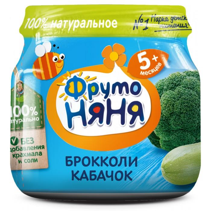 ФрутоНяня Пюре из брокколи и кабачков с 5 мес., 80 г