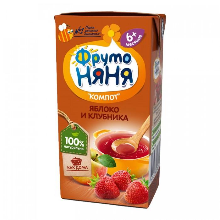 Соки и напитки ФрутоНяня Компот из яблок и клубники с 6 мес., 200 мл (тетра пак)