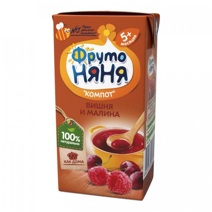 ФрутоНяня Компот из вишни и малины 5 мес., 200 млКомпот из вишни и малины 5 мес., 200 млФрутоНяня Компот из вишни и малины с 5 мес., 200 мл   Малина является дополнительным источником жидкости и витаминов, оказывает на организм общеукрепляющее и тонизирующее воздействие, способствует поддержанию нормальной микрофлоры кишечника.  Вишня содержит массу полезных веществ: фруктозу и глюкозу, витамины Е, С, РР, B1, В2, В9, каротин, фолисную кислоту, органические кислоты, медь, калий, кальций, магний, натрий, фосфор, йод, железо, пектины, цинк, марганец, фтор. Вишня обладает целебными свойствами для лечения малокровия, болезней легких, почек, при артрозе, запорах. Мякоть вишни содержит бактерицидные вещества.   Детям постарше он подойдет в качестве десерта или прекрасно дополнит обед или полдник. Благодаря оптимальному содержанию сахара, этот напиток легко пополнит запасы энергии, так необходимой растущему организму, а натуральные фрукты и ягоды позволят получить не только максимум удовольствия от продукта, но и принесут огромную пользу.  Продукт рекомендован для детей старше 5 месяцев. Компот вводится в рацион ребенка постепенно, начиная с 1 чайной ложки, увеличивая за 5-7 дней до 60-100 г в день.   Состав:  вишнёвый сок малиновый сок сахар вода. Без добавления консервантов, красителей и искусственных добавок.<br>