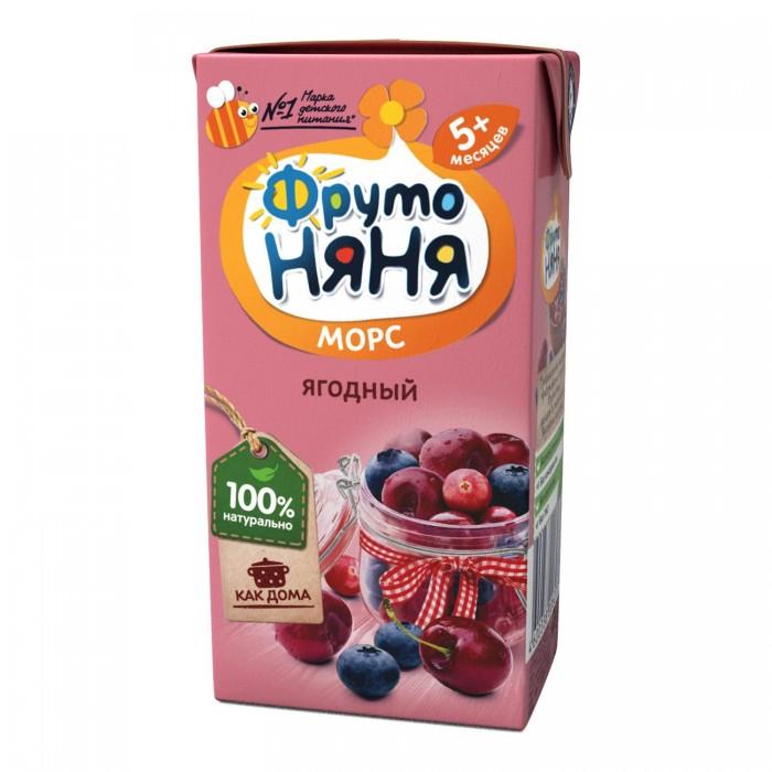 ФрутоНяня Морс из ягод с 5 мес., 200 мл (тетра пак)