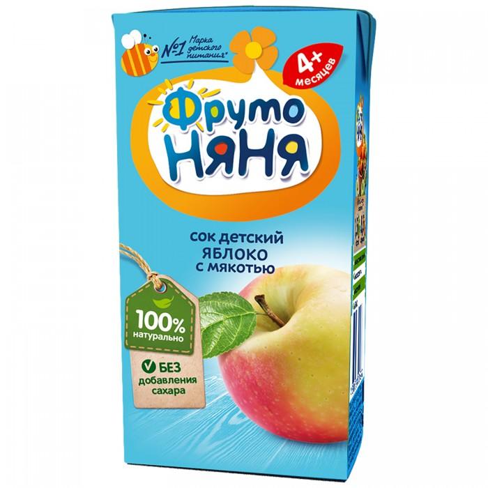 Соки и напитки ФрутоНяня Сок из яблок с мякотью с 4 мес., 200 мл (тетра пак)