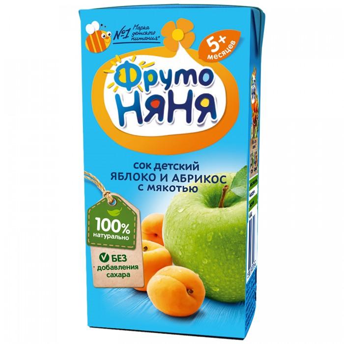 ФрутоНяня Сок из яблок и абрикосов с мякотью с 5 мес., 200 мл (тетра пак)
