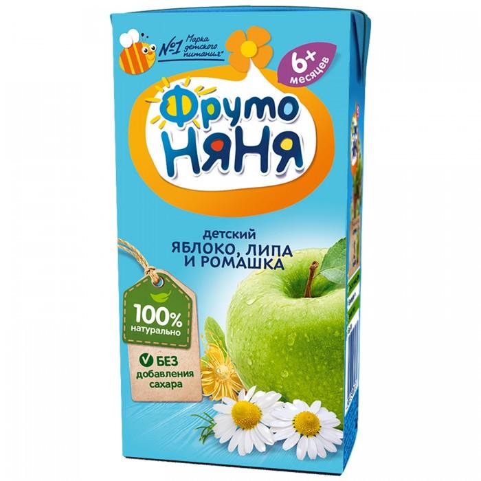 Соки и напитки ФрутоНяня Напиток из яблок с ромашкой и липой с 6 мес., 200 мл (тетра пак)