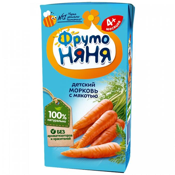 Соки и напитки ФрутоНяня Нектар из моркови с мякотью с 4 мес., 200 мл (тетра пак)