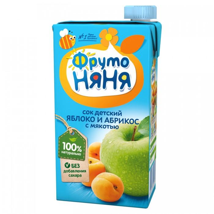 ФрутоНяня Сок из яблок и абрикосов с 3 лет, 500 мл (тетра пак)