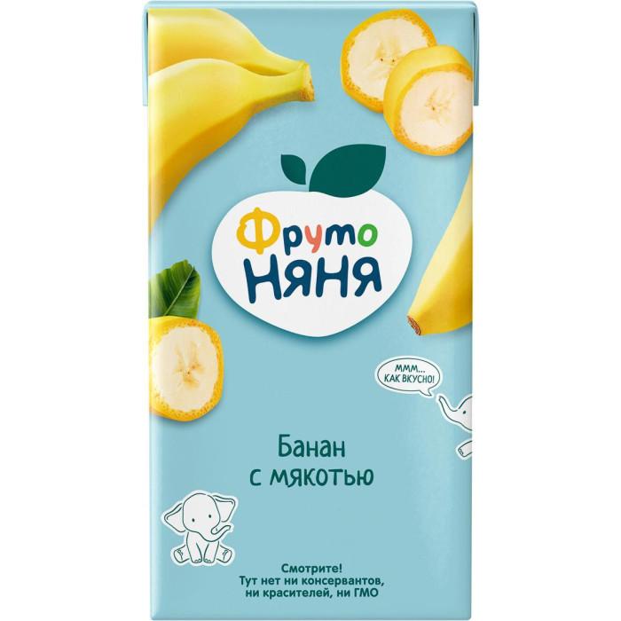 Соки и напитки ФрутоНяня Нектар из бананов с мякотью с 3 лет, 500 мл (тетра пак)