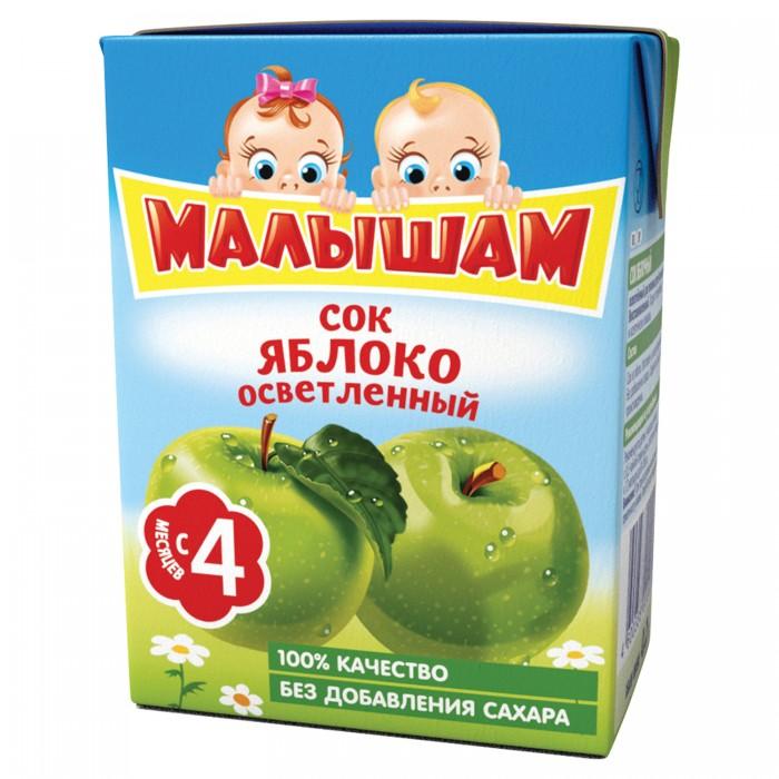 ФрутоНяня Малышам Сок яблочный осветленный с 4 мес., 200 мл