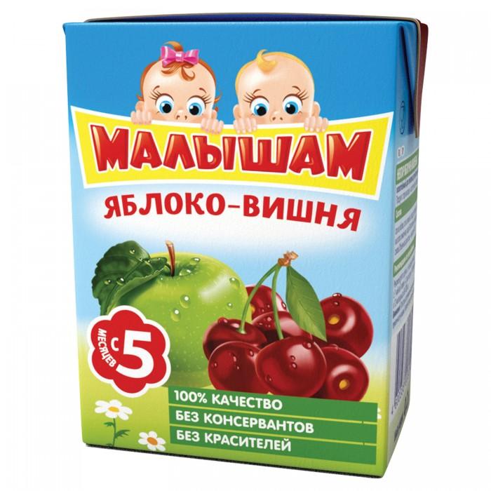 Соки и напитки ФрутоНяня Малышам Нектар яблочно-вишневый осветленный с 5 мес., 200 мл (тетра пак)