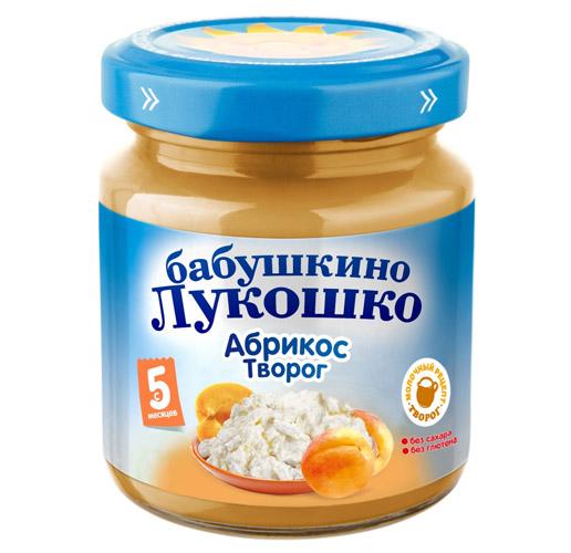 Бабушкино лукошко Пюре Абрикос с творогом с 5 мес., 100 г