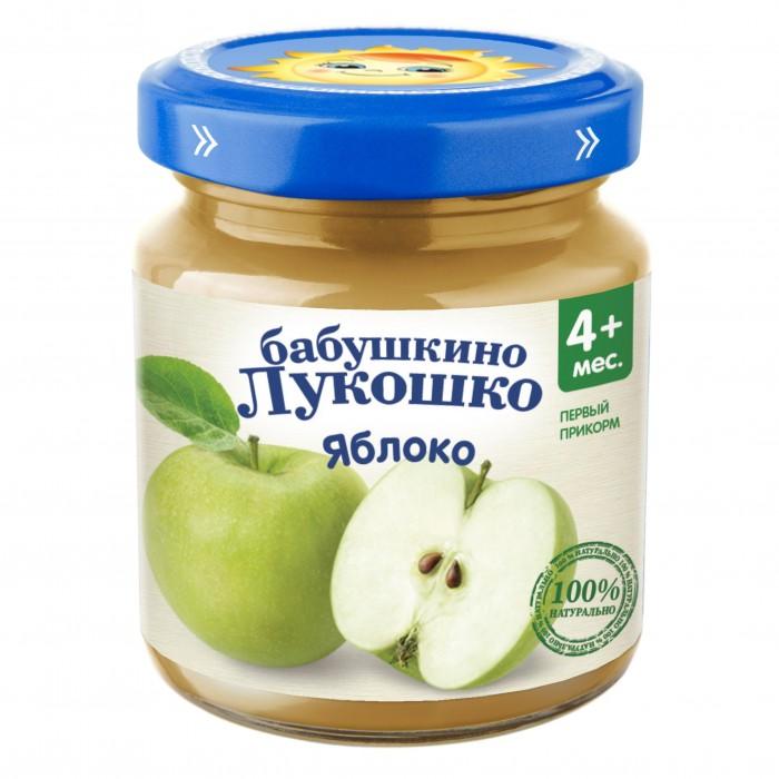 Бабушкино лукошко Пюре Яблоко с 4 мес., 100 гПюре Яблоко с 4 мес., 100 гБабушкино лукошко Пюре Яблоко с 4 мес., 100 г   Яблоко - источник фруктовых кислот, железа, витамина С. Сочетание железа и витамина С способствует наилучшему всасыванию железа в кишечнике, что является профилактикой анемии. Пектины и фруктовые кислоты мягко стимулируют деятельность кишечника.  Продукт рекомендован для детей старше 3,5 месяцев. Пюре вводится в рацион ребенка постепенно, начиная с 1 чайной ложки, увеличивая за 5-7 дней до 60-100 г в день.   Закрытая баночка хранится 18 месяцев при температуре от 2&#186;C до 25&#186;C.  Открытую банку хранить в холодильнике не более 24 часов.  Состав:  яблочное пюре. Без добавления консервантов, красителей и искусственных добавок. Без добавления сахара, соли.<br>