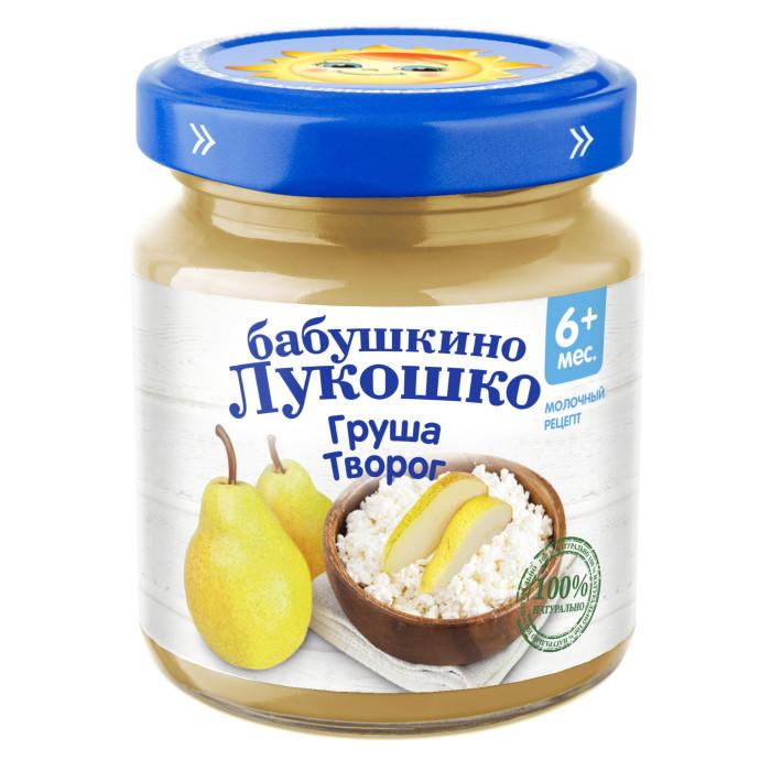 http://www.akusherstvo.ru/images/magaz/im27412.jpg