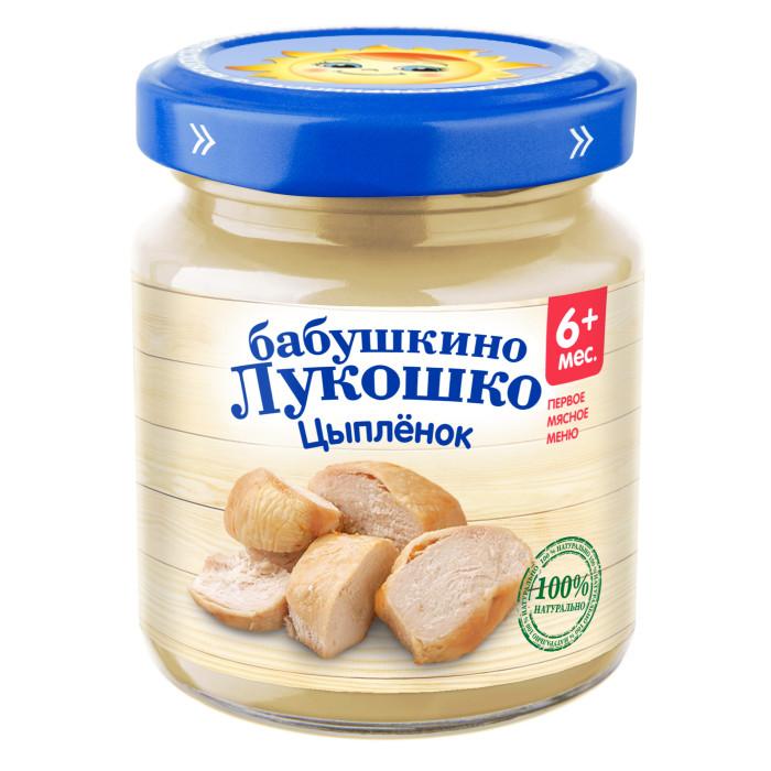Пюре Бабушкино лукошко Акушерство. Ru 46.000