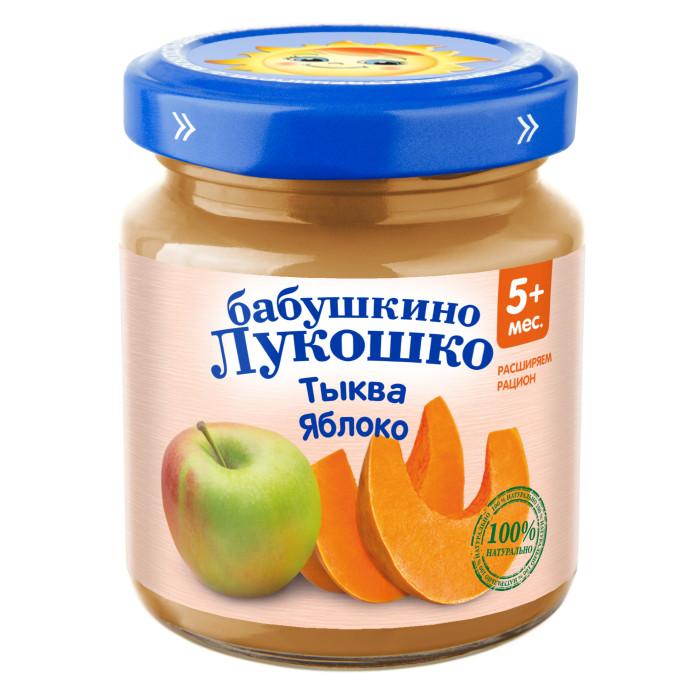 Бабушкино лукошко Пюре Тыква и яблоко с 5 мес., 100 г